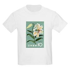 Vintage 1961 Japan Lily Postage Stamp T-Shirt
