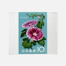 Vintage 1961 Japan Morning Glory Postage Stamp Thr