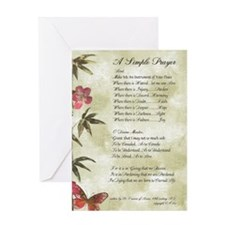 Pope Francis St. Francis SIMPLE PRAYER-Bamboo Gree