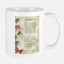 Pope Francis St. Francis SIMPLE PRAYER-Bamboo Small Small Mug