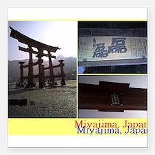 Itsukushima Shirine (Miyajima, Japan) Square Car M