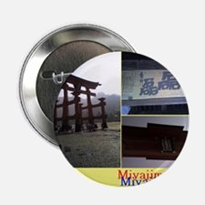 """Itsukushima Shirine (Miyajima, Japan) 2.25"""" Button"""