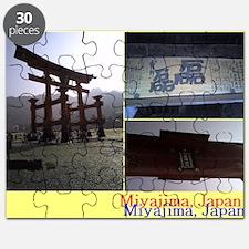 Itsukushima Shirine (Miyajima, Japan) Puzzle