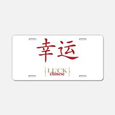 Chinese Luck Aluminum License Plate