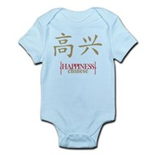 Chinese Happiness Body Suit