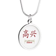 Chinese Happiness Necklaces