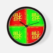 Fudao, Fortune symbols printed upside-down 2x2 Wal