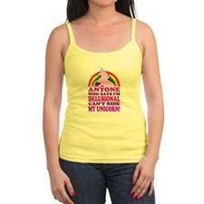 Funny! Delusional Unicorn (Distressed) Tank Top