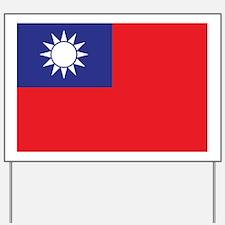 Taiwan1 Yard Sign