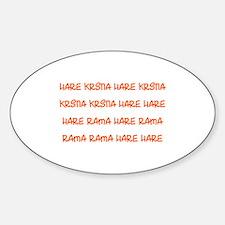 Hare Krsna Maha Mantra Decal