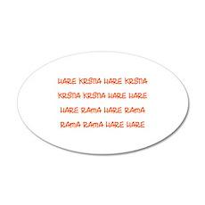 Hare Krsna Maha Mantra Wall Decal