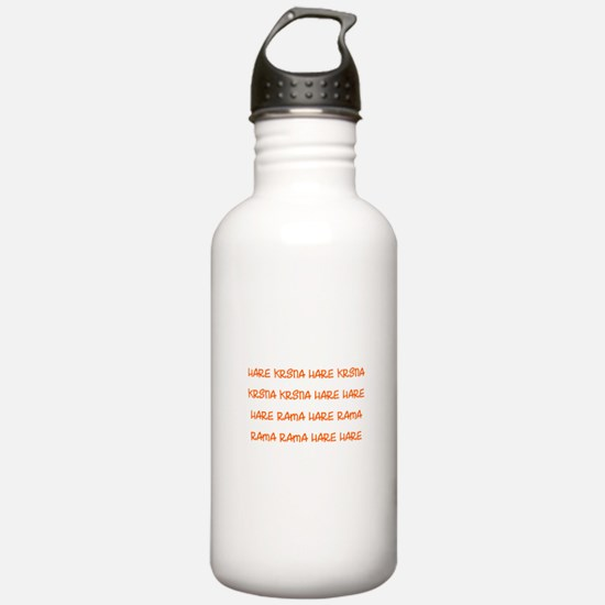 Hare Krsna Maha Mantra Water Bottle