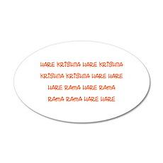 Hare Krishna Maha Mantra Wall Decal