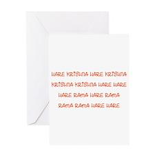 Hare Krishna Maha Mantra Greeting Card