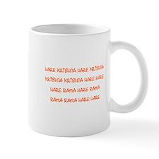 Hare Krishna Maha Mantra Mug