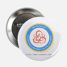 "retroshare seal 2.25"" Button (10 pack)"