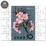 Vintage 1961 Japan Yamazakura Postage Stamp Puzzle