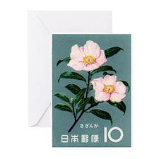 Vintage 1961 Camellia Sasanqua Postage Stamp Greet