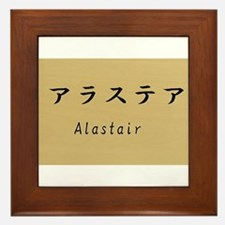 Alastair, Your name in Japanese Katakana system Fr