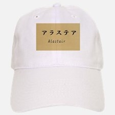 Alastair, Your name in Japanese Katakana system Ba