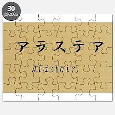 Alastair, Your name in Japanese Katakana system Pu