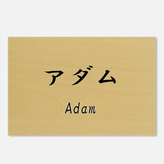 Adam, Your name in Japanese Katakana system Postca