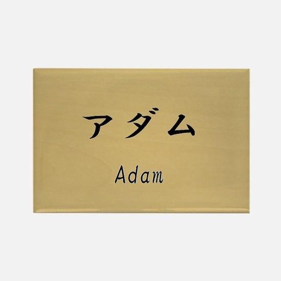 Adam, Your name in Japanese Katakana system Rectan