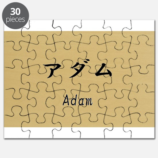 Adam, Your name in Japanese Katakana system Puzzle
