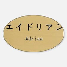 Adrian, Your name in Japanese Katakana system Stic