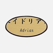 Adrian, Your name in Japanese Katakana system Patc