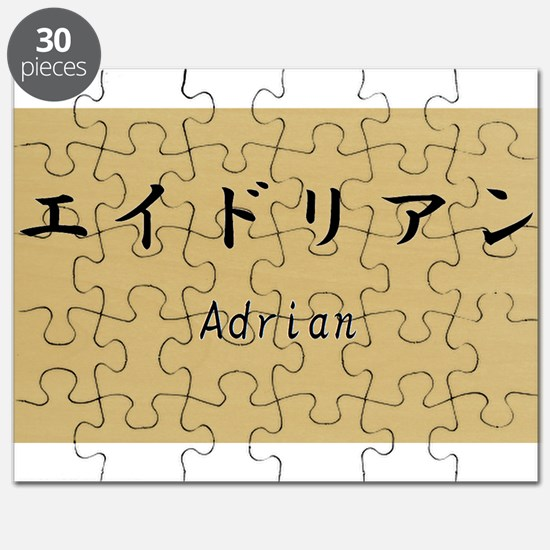 Adrian, Your name in Japanese Katakana system Puzz
