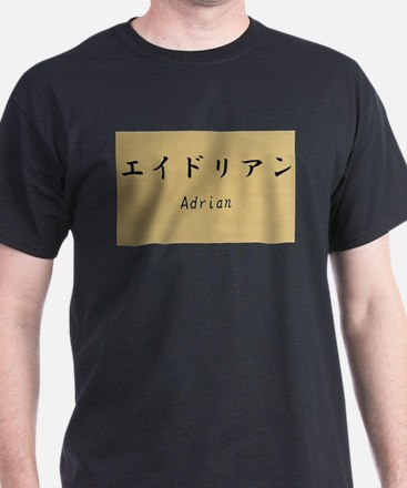 Adrian, Your name in Japanese Katakana system T-Sh