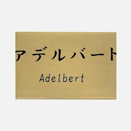 Adelbert, Your name in Japanese Katakana system Re
