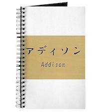 Addison, Your name in Japanese Katakana system Jou
