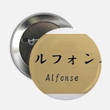Alfonse, Your name in Japanese Katakana System 2.2