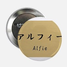 Alfie, Your name in Japanese Katakana System 2.25""