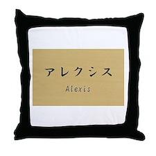 Alexis, Your name in Japanese Katakana system Thro