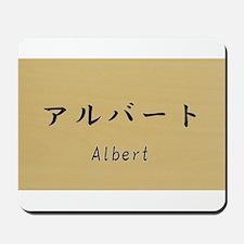 Albert, Your name in Japanese Katakana system Mous