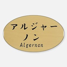 Algernon, Your name in Japanese Katakana system St