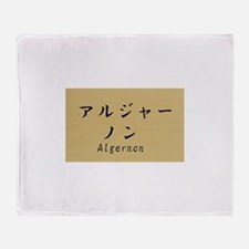 Algernon, Your name in Japanese Katakana system Th
