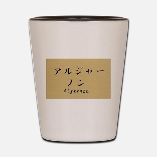 Algernon, Your name in Japanese Katakana system Sh