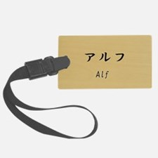 Alf, Your name in Japanese Katakana System Luggage