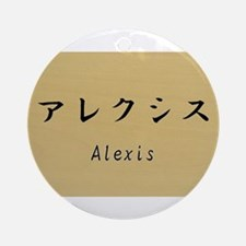 Alexis, Your name in Japanese Katakana system Orna