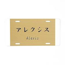 Alexis, Your name in Japanese Katakana system Alum