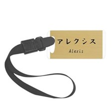 Alexis, Your name in Japanese Katakana system Lugg