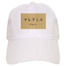 Alexis, Your name in Japanese Katakana system Base