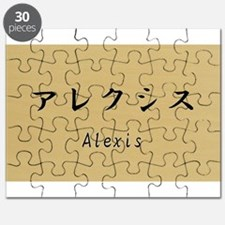 Alexis, Your name in Japanese Katakana system Puzz