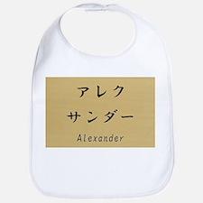 Alexander, Your name in Japanese Katakana System B