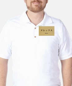 Alex, Your name in Japanese Katakana System T-Shirt
