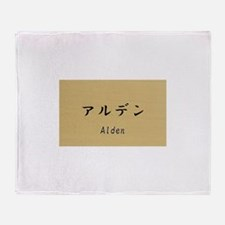 Alden, Your name in Japanese Katakana System Throw